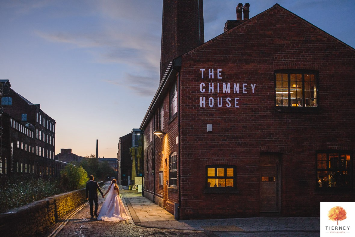 572-kelham-island-museum-wedding